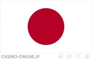 casino online japan
